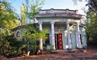 Дом отдыха «Коммунар», Николаев