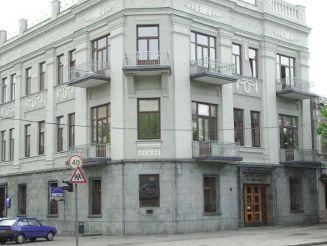 Дім Цибульських (Музей Кобзаря)