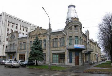 Музей Симоненка (Комерційний банк)