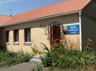 Музей козацької слави в Виграєві