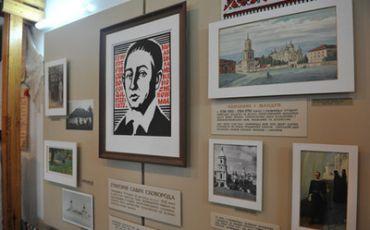 Літературний музей Сковороди