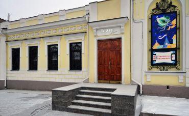 Государственный театр кукол, Николаев
