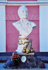 Памятник Суворову, Николаев