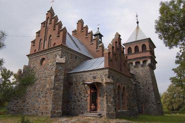 Костел Св. Клари, Городківка
