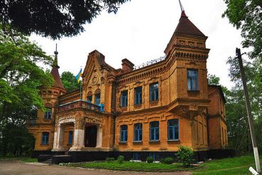 Palace Uvarova
