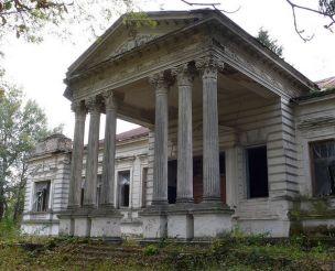 Palace Kornytskyh family, stag