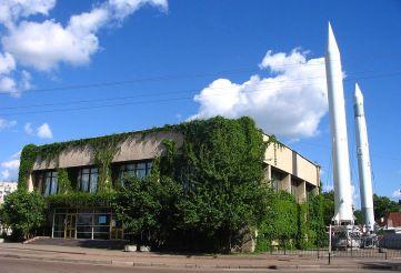 Музей космонавтики імені Корольова, Житомир