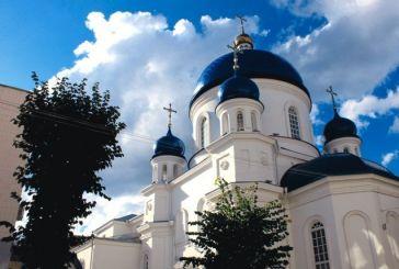 Свято-Михайлівський кафедральний собор, Житомир