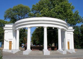 Парк Гагарина, Житомир