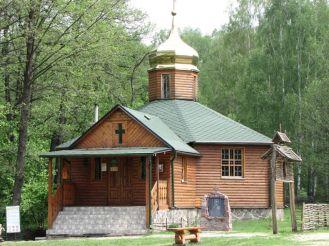 Кипячевский монастырь Казанской иконы Божьей Матери, Чоповичи
