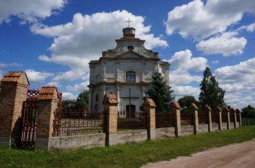 Костел Св. Михаила и Св. Доминика в Любаре