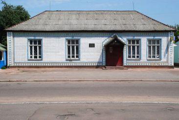 Музей истории Володарск-Волынского района, Хорошев