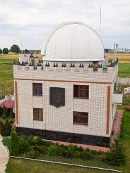Андрушівська астрономічна обсерваторія, Гальчин