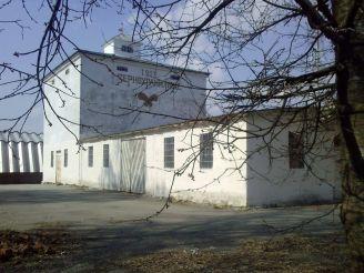 Зернохранилище в Верховне