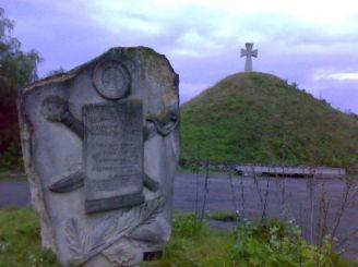 Козацька могила, Кодня