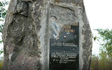 Памятник Мишке Япончику (Винницкому)