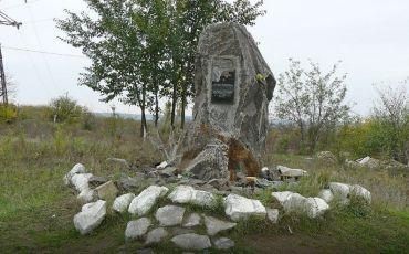 Monument Mishka Jap (Vinnytsia)