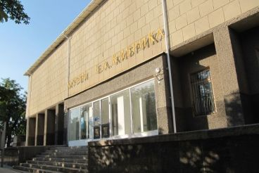 Art Museum of Kibryka