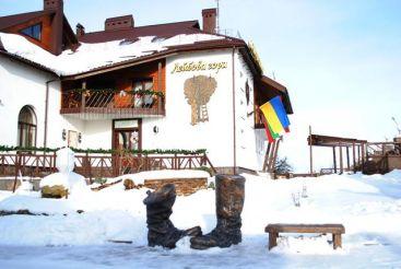 Ресторан Лейбова гора