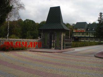Ресторан Мочары
