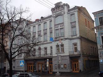 Молодой театр, Киев