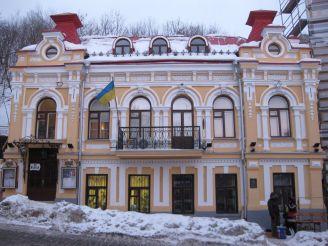 Київський академічний драматичний театр на Подолі, Київ