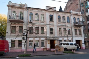 Київський театр Вільна сцена