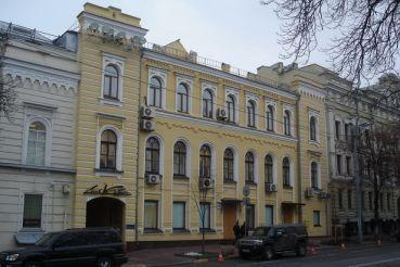 Национальный центр театрального искусства имени Леся Курбаса