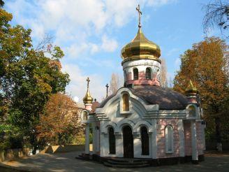 Храм Св. Георгия Победоносца, Днепропетровск