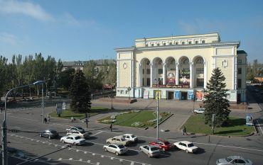 Донецький академічний державний театр опери та балету імені Анатолія Солов 'яненка