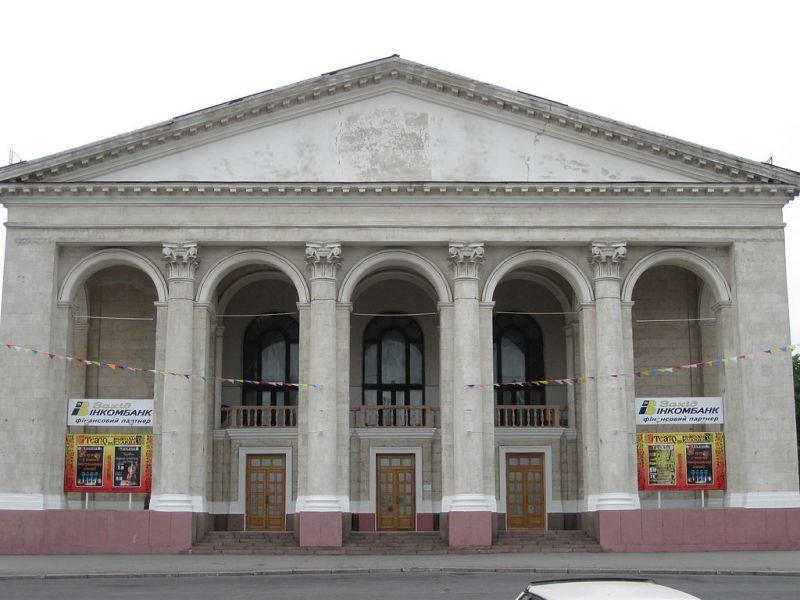 Херсон драм театр афиша спектакль шепот сердца гришковец билеты
