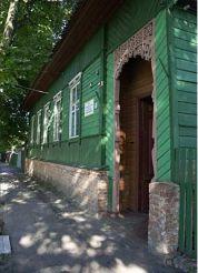 Кролевецький районний краєзнавчий музей