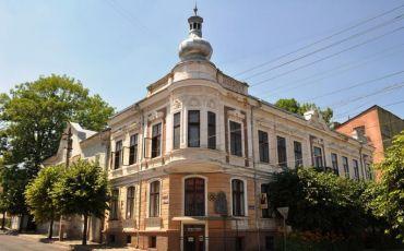 Мемориальный музей Владимира Ивасюка, Черновцы