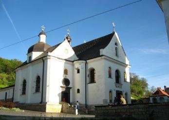 Монастир Cв. Онуфрія