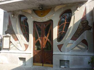 Музей Василя Симоненка, Черкаси