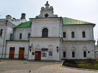 Национальный музей украинского народного декоративного искусства, Киев