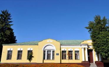 Путивльський краєзнавчий музей