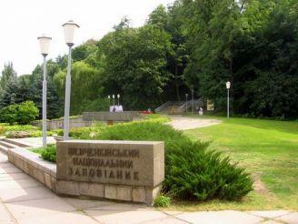 The Shevchenko National Reserve