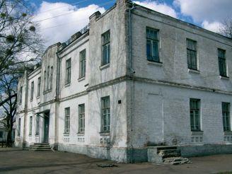 Исторический музей, Яготин