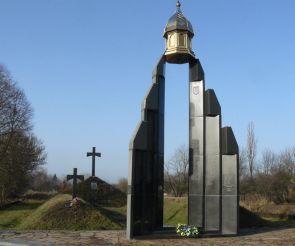 Меморіал пам'яті Героїв Базару, Базар