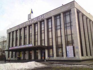 Theatre. Ivan Kocherha, Zhitomir