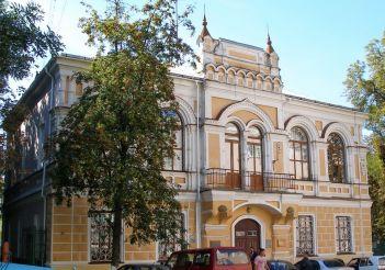 Обласна бібліотека для дітей, Житомир