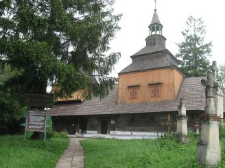 Церква Св. Духа, Рогатин