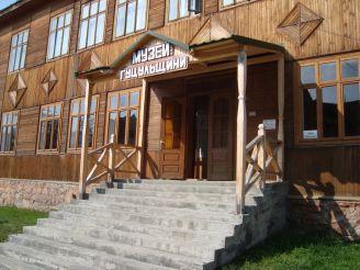 Музей Гуцульщини, Верховина