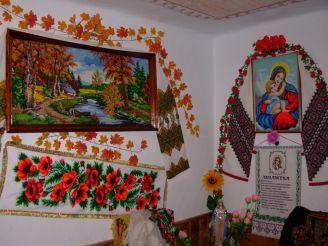 Музей гуцульської вишивки, Зелене