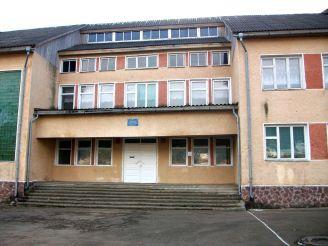 Краєзнавчий музей, Кропивник