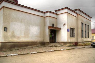 Музей, Калуш