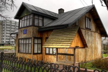 Музей-садиба родини Івана Франка, Калуш