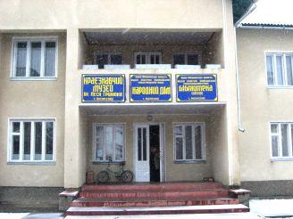 Краєзнавчий музей ім. Леся Гринюка, Воскресінці