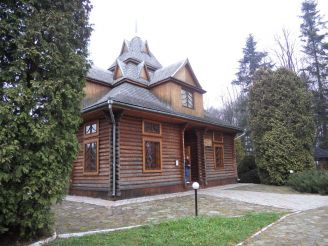 Museum of flora and fauna of the Carpathians